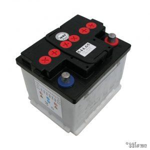 Batterier & Tillbehör 12V, 44 Ah, utan syra [tag]